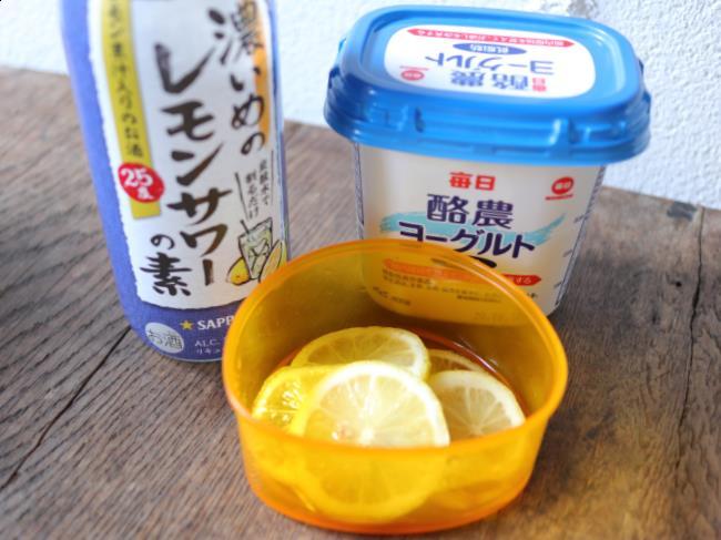濃いめのレモンサワーの素フローズンヨーグルト材料
