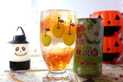 贅沢搾り洋なしアレンジ紅茶のジェリーチューハイ