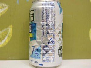 氷結無糖レモン7%原材料