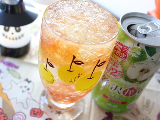 贅沢搾り洋なしアレンジ紅茶のジェリーチューハイ2