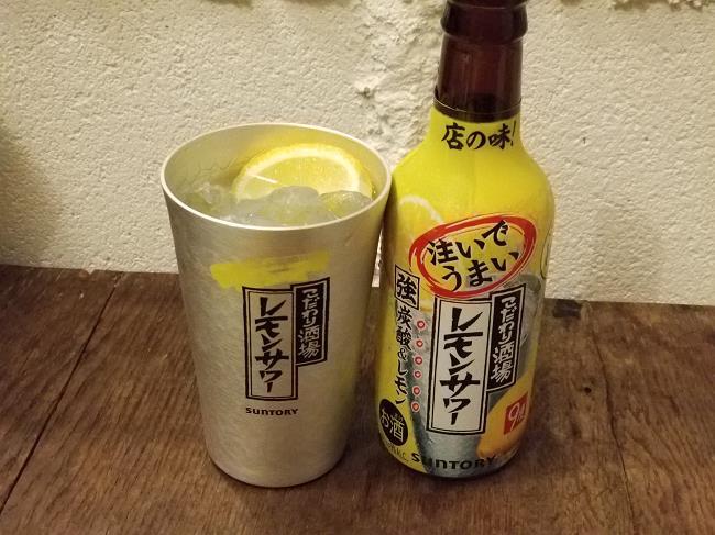 注いでうまいこだわり酒場レモンサワー注いでみた