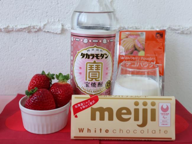 バレンタインいちごホットチョコレートチューハイ材料