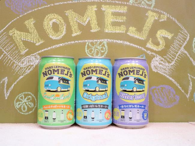 ノメルズハードレモネード三種類裏面