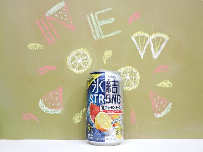 氷結ストロング夏のレモンミックス