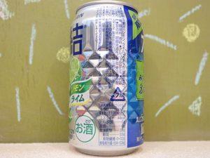 氷結レモンライム原材料