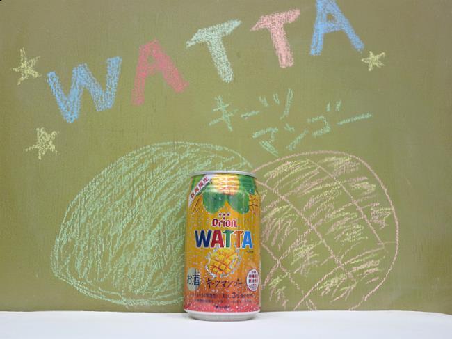 wattaキーツマンゴー
