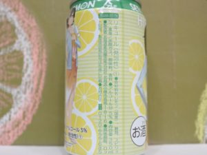 艦これ瀬戸内レモンサワー原材料202108