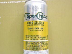 topochico ハードセルツァータンジーレモンライム原材料