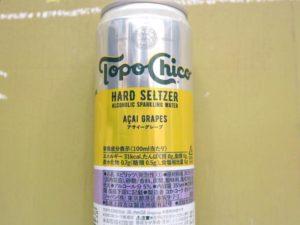 topochico ハードセルツァーアサイーグレープ原材料