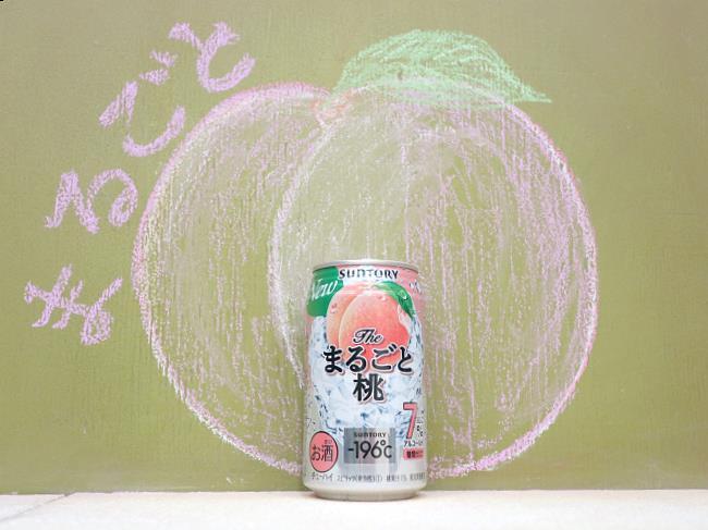ザ・まるごと桃